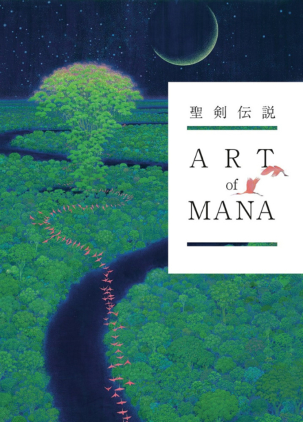 The cover of the Art of Mana