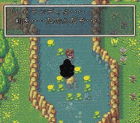 Early version of Serin in Secret of Mana