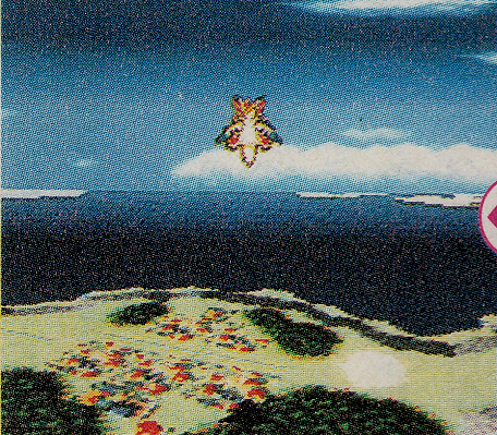 A deleted island from Secret of Mana